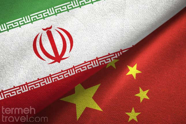 The Flags of Iran and China