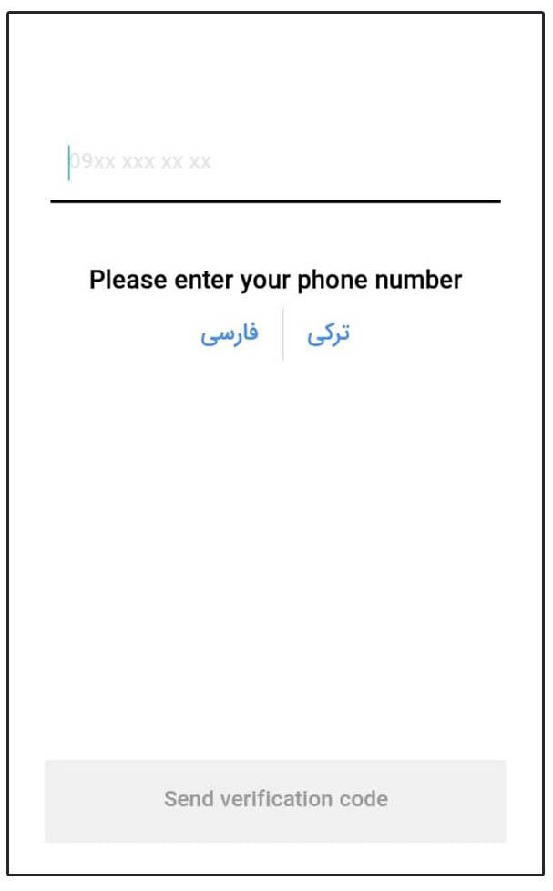 Screen-grab Sign up for TAP30 iranian Uber in Iran - Termeh Travel