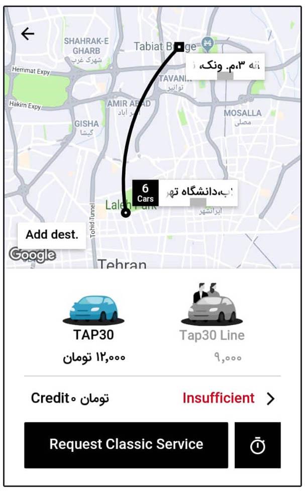 How to Order Uber in Iran TAP30 - Termeh Travel