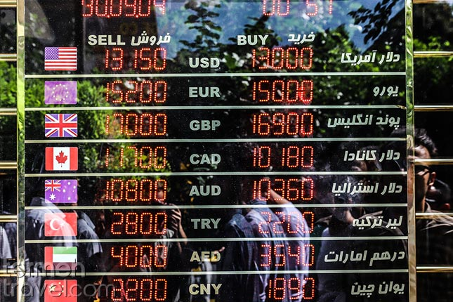 The currency exchange rate on screen- Termeh Travel