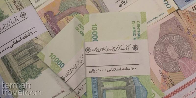 Banknotes of Iran- Termeh Travel