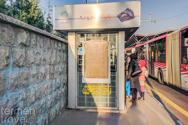 Buying Metro Cards- Termeh Travel