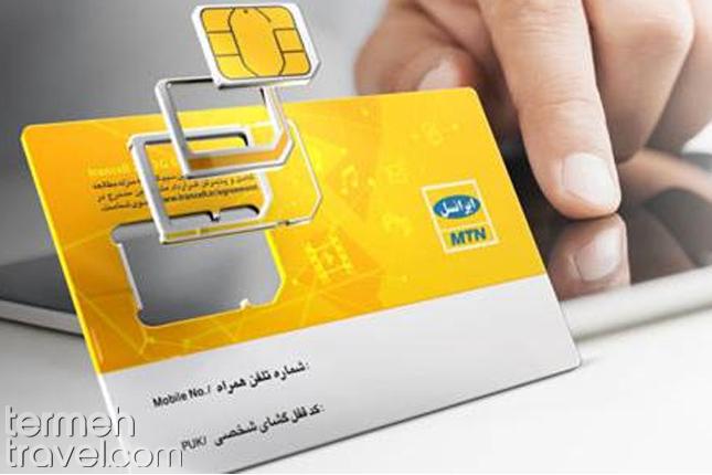Irancell sim card- Termeh Travel