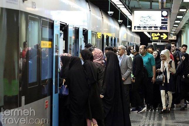 Mashhad Metro- Termeh Travel