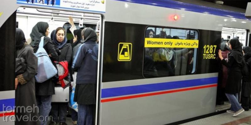Iranian women in women only wagon, Tehran's metro- Termeh Travel