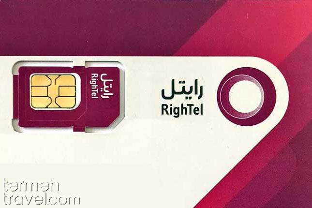 RighTel Sim card- Termeh Travel
