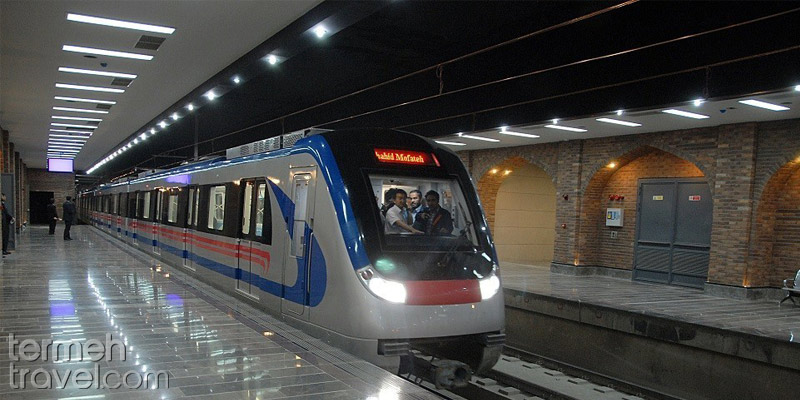 Isfahan Metro- Termeh Travel