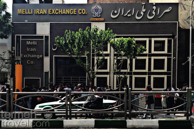 An exchange store in Tehran- Termeh Travel