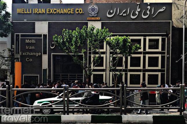 An exchange store in Tehran- Termeh Travel