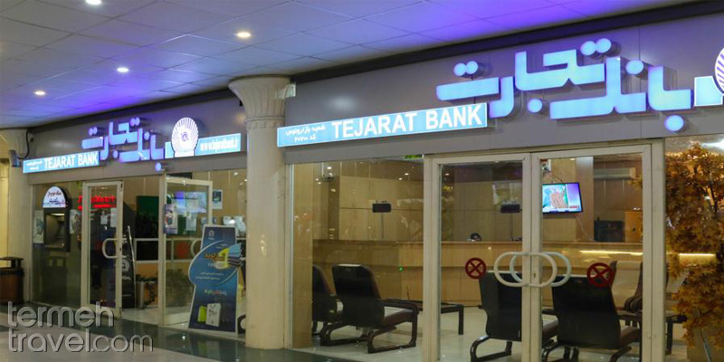Tejarat Bank in Iran- Termeh Travel