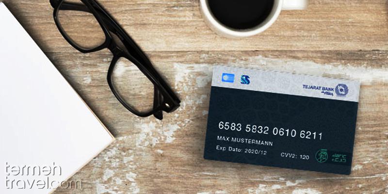 DaricPay Tourist Debit Card- Termeh Travel