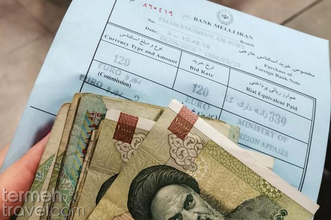 Iran Visa For Indian Citizens fee- Termeh Travel