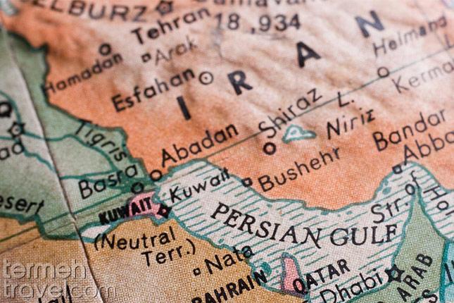 Farsi or Persian?- Termeh Travel