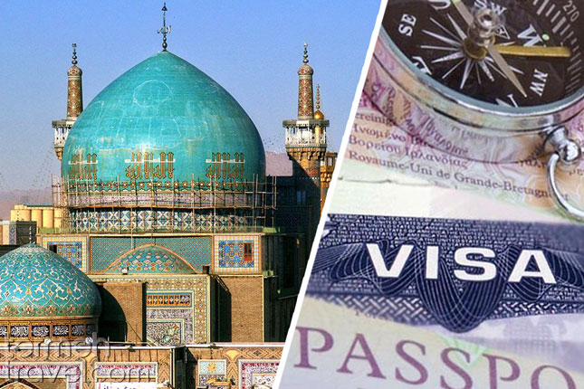 Iran Pilgrimage Visa for Pakistani Muslims- Termeh Travel