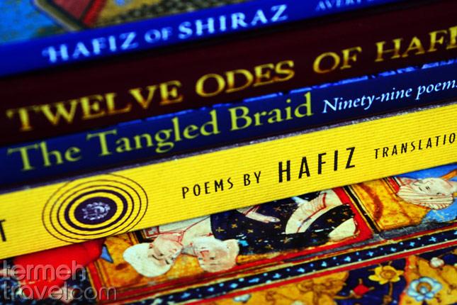 Persian poetry- Termeh Travel