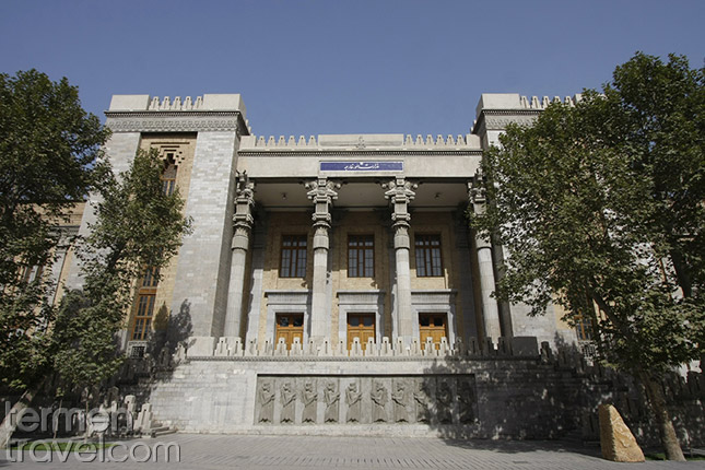Iran Ministry of Foreign Affair office in Tehran- Termeh Travel