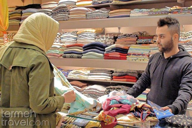 Bargaining in Iran- Termeh Travel