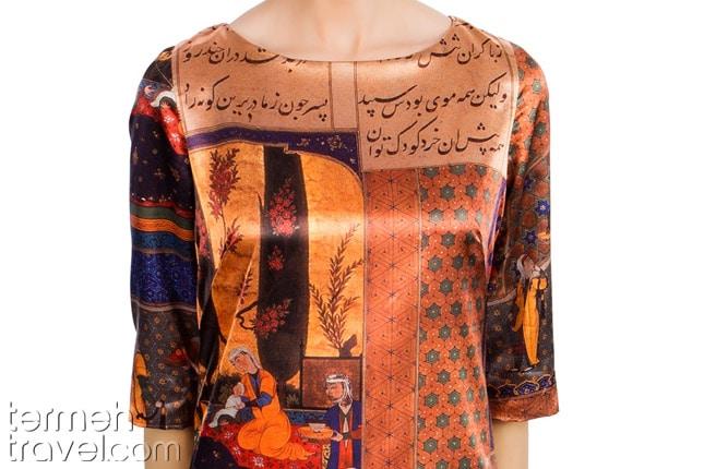 Persian Miniature- Termeh Travel