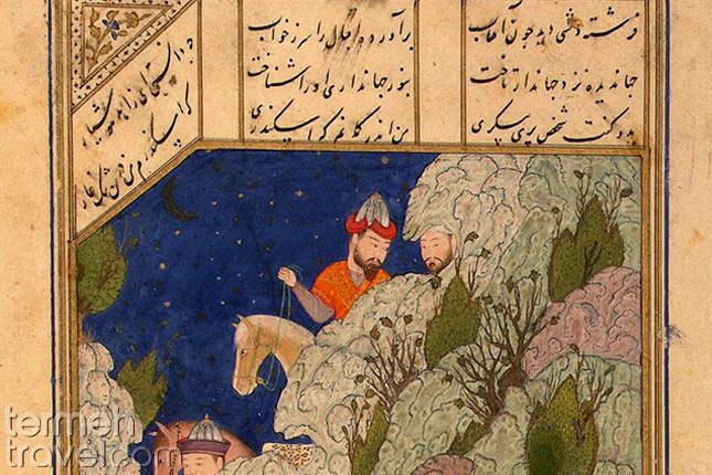 Persian Miniature 1