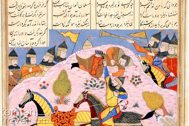 Different languages in Iran, Saadi- Termeh Travel