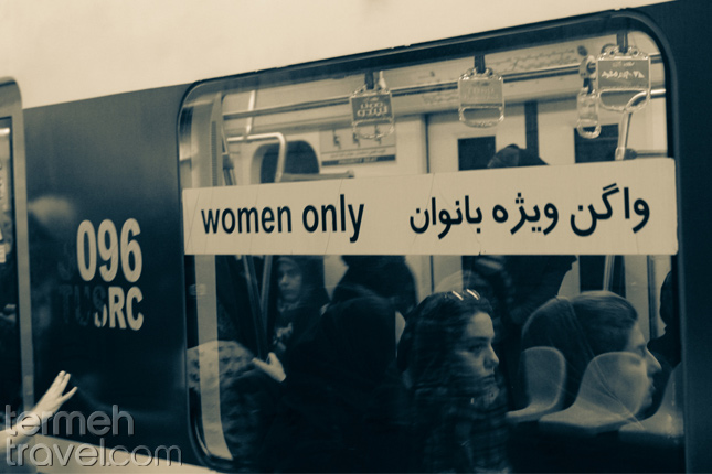 gender segregation in Iran's subway- Termeh Travel