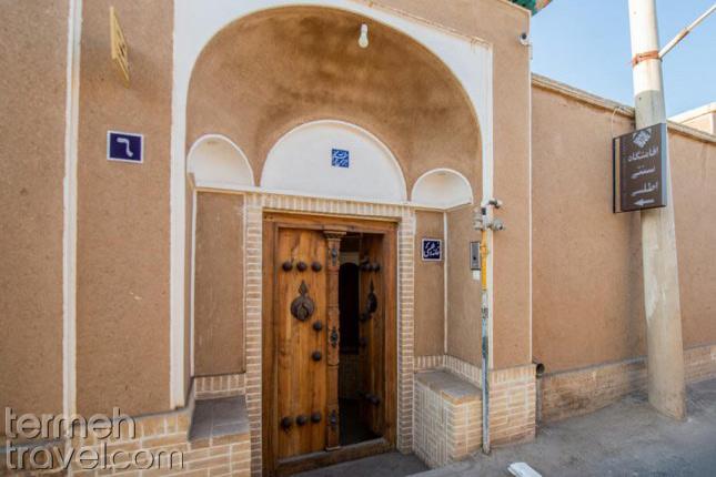 Sakoo of traditional houses in Iran- Termeh Travel