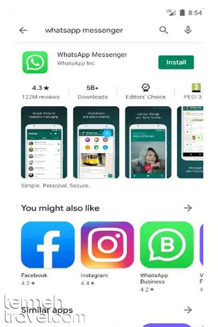 Downloading WhatsApp- Termeh Travel