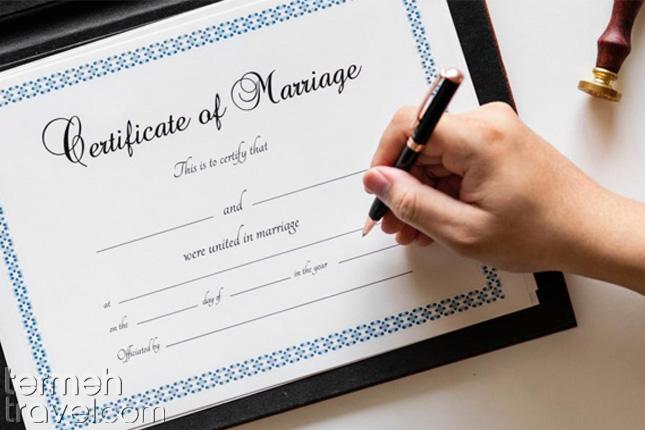 Marriage certification- Termeh Travel